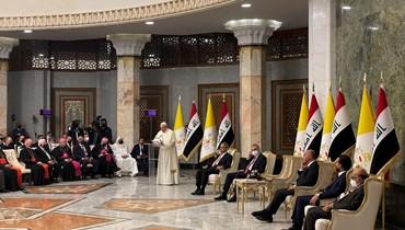 """البابا فرنسيس يحثّ من بغداد على وقف """"العنف والتطرف والتحزّبات وعدم التسامح"""""""