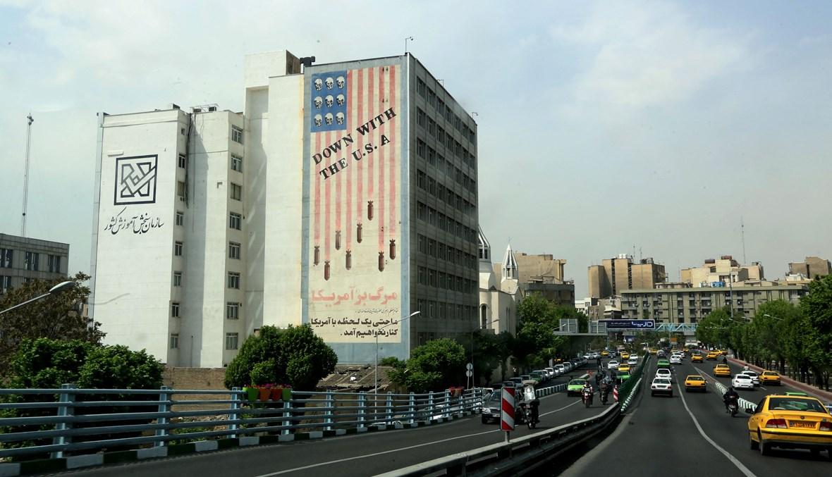 الشارع الإيراني (أ ف ب).