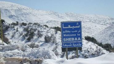 لبنان رهينة مزارع شبعا والحزب