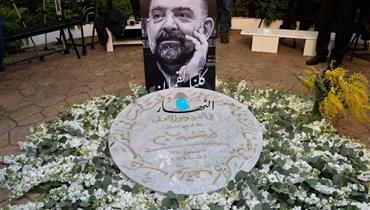 """تقهقر """"عدالة"""" لبنان بين الاغتيال والقضاء"""