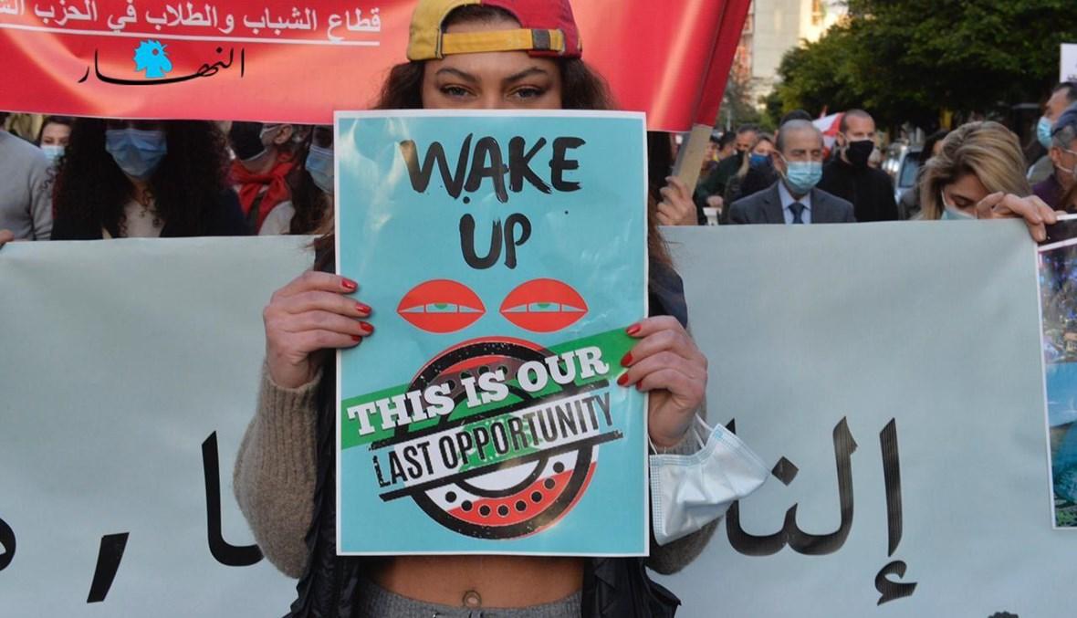 """""""استيقظوا"""" (تصوير نبيل إسماعيل)."""