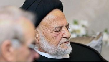 محمد حسن الأمين... رحيل علّامة متنوّر شجاع