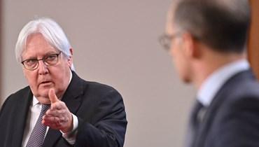 غريفيث وماس يعقدان مؤتمرا صحافيا عقب محادثات في وزارة الخارجية في برلين (12 نيسان 2021، أ ف ب).