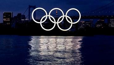 شعار الأولمبية (أ ف ب).