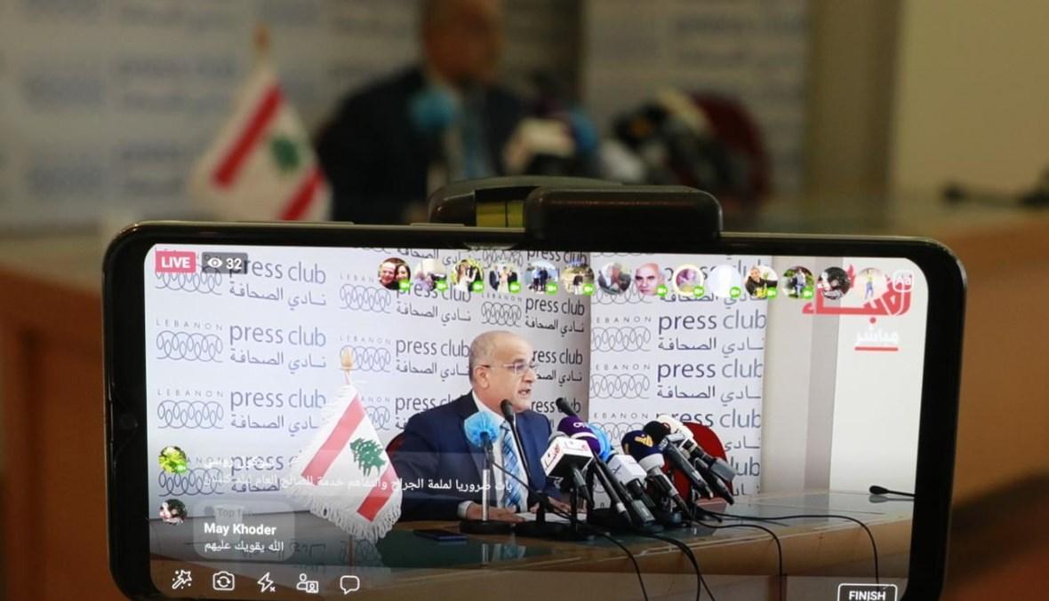 المدير العام لإدارة المناقصات جان العلية في مؤتمر صحافي (حسن عسل).