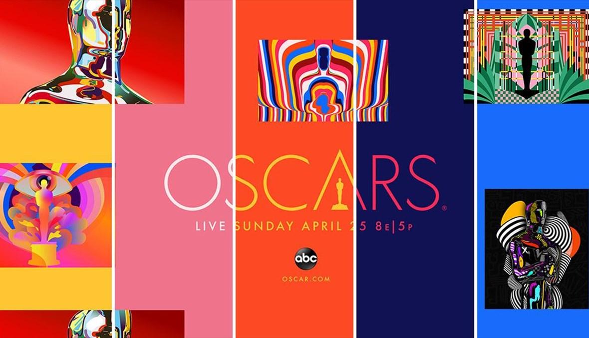 جوائز الأوسكار.