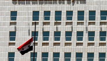 مصرف سوريا المركزي (أ ف ب).