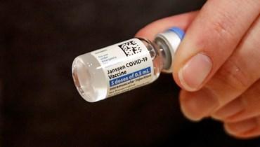 """جرعة من لقاح """"جونسون آند جونسون"""" (تعبيرية- أ ف ب)."""
