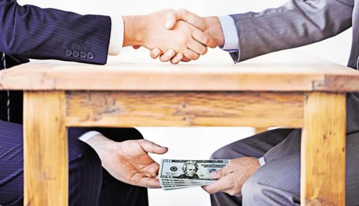 غاية القانون الجديد للإثراء غير المشروع التغطية على الإثراء السابق للعام 2020