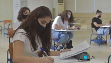 امتحانات شكلية بربع المواد... وتنفيعات!