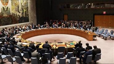 القرارات الدوليّة كمفتاح حلّ لاستعادة لبنان عافيته