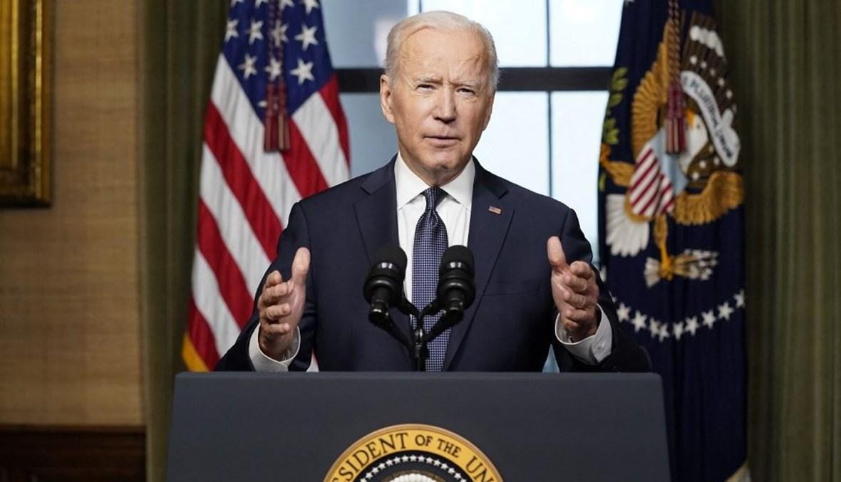 الرئيس الأميركي جو بايدن (أ ف ب).