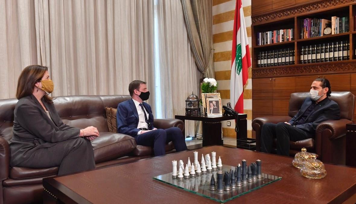 الرئيس الحريري خلال استقباله هيل في بيت الوسط.