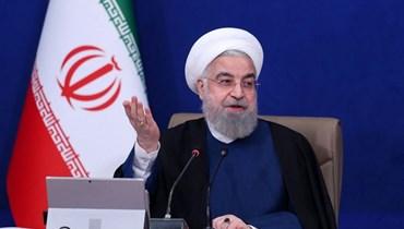 الرئيس الإيراني حسن روحاني (أ ف ب).