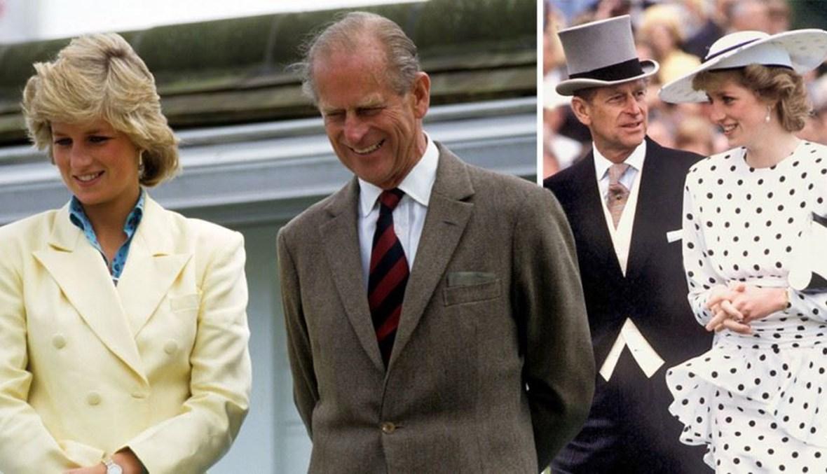 الأمير فيليب وديانا.
