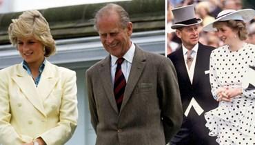 رسالة الأمير فيليب إلى الليدي ديانا... عن آفة الغيرة المفرطة ومشكلة كاميلا