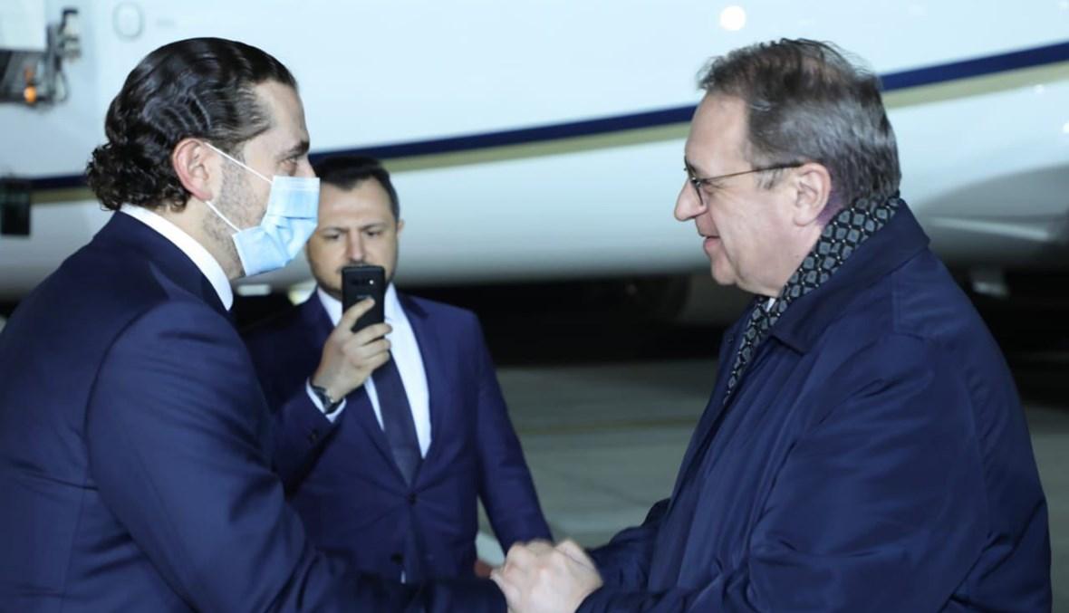 الحريري في مطار موسكو.