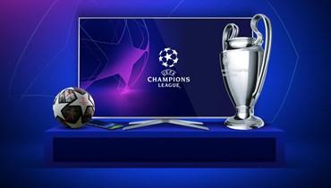 كأس دوري الأبطال