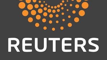 شعار تومسون رويترز.