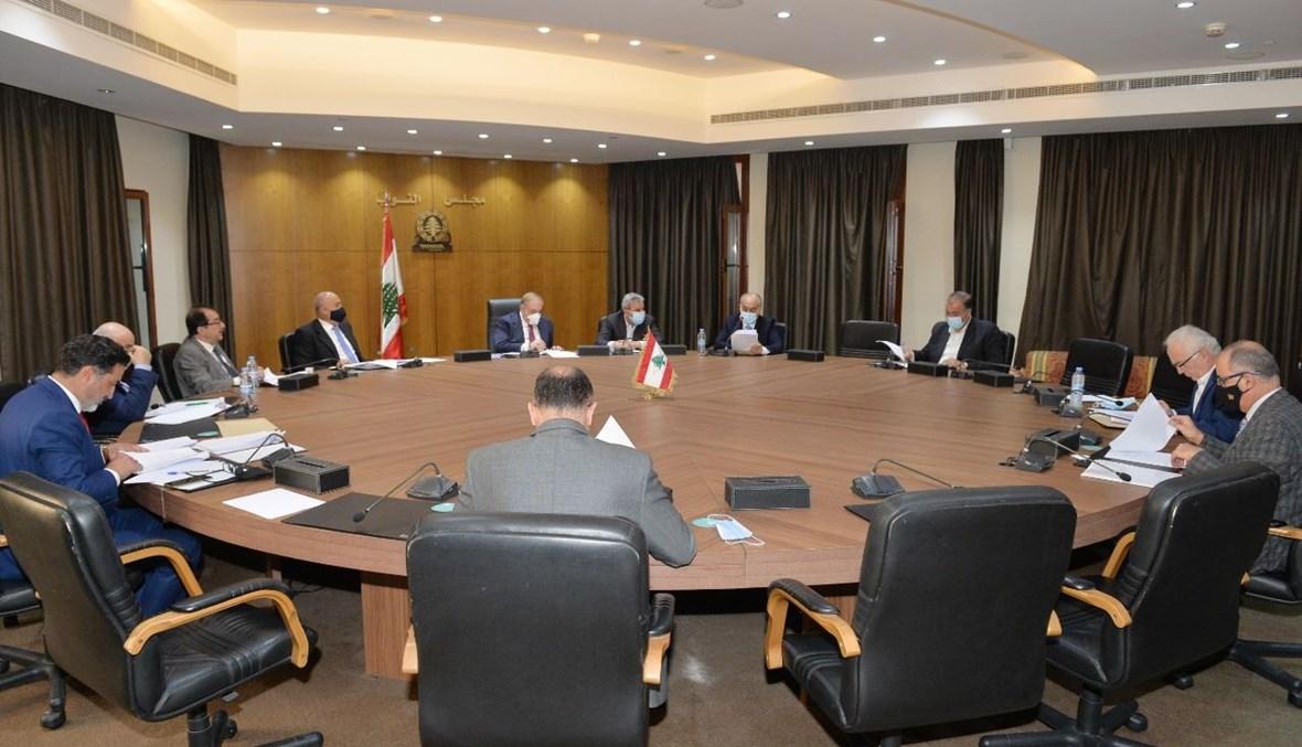 لجنة الادارة والعدل