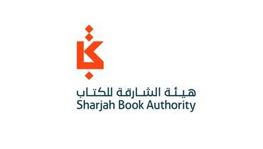 """شعار """"هيئة الشارقة للكتاب""""."""