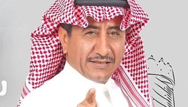 ناصر القصبي.