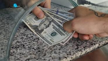 """دولار السوق السوداء يرتفع من جديد (""""النهار"""")."""