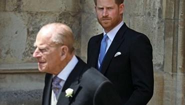 الأمير فيليب وهاري.