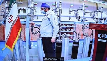 النووي الإيراني (أ ف ب).