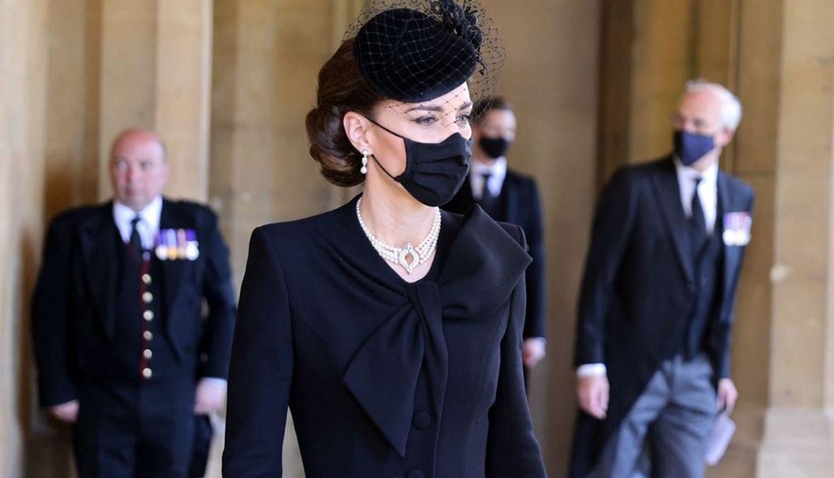 كايت ميدلتون في دفن الأمير فيليب