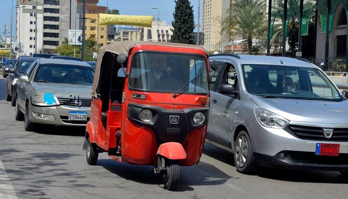 التوك توك يغزو الطرق اللبنانية (نبيل اسماعيل).