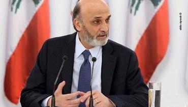"""رئيس حزب """"القوات اللبنانية""""، سمير جعجع."""