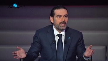 الحريري مستذكراً باسل فليحان: علامة فارقة للنزاهة والشفافية في العمل العام