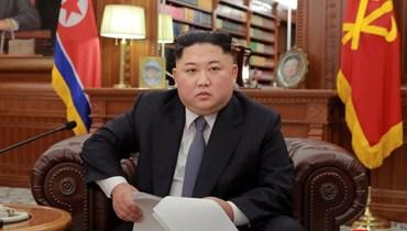 """الزعيم الكوري الشمالي كيم جونغ أون - """"أ ب"""" عن وكالة الأنباء الكورية الشمالية"""