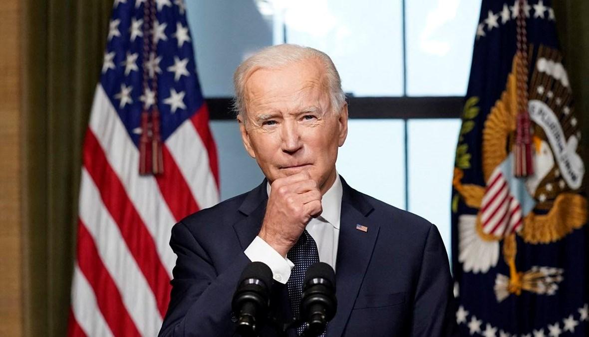 الرئيس الاميركي جو بايدن (أ ف ب).