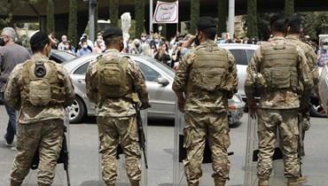 تظاهرة أمام قصر العدل (مارك فياض).