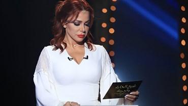 سوزان نجم الدين.