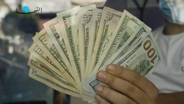 دولار السوق السوداء يتراجع (تعبيرية - تصوير مارك فياض).