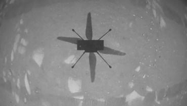 مروحية Ingenuity تحلق فوق سطح المريخ (ناسا.)