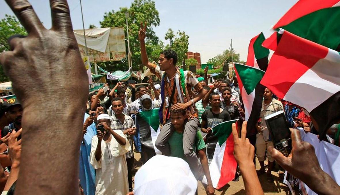 صورة من تظاهرات السودان