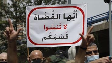 القضاء العاجز أو المُتواطئ أو الفاسد أو الخائف يُشعل حرباً أهليّة!