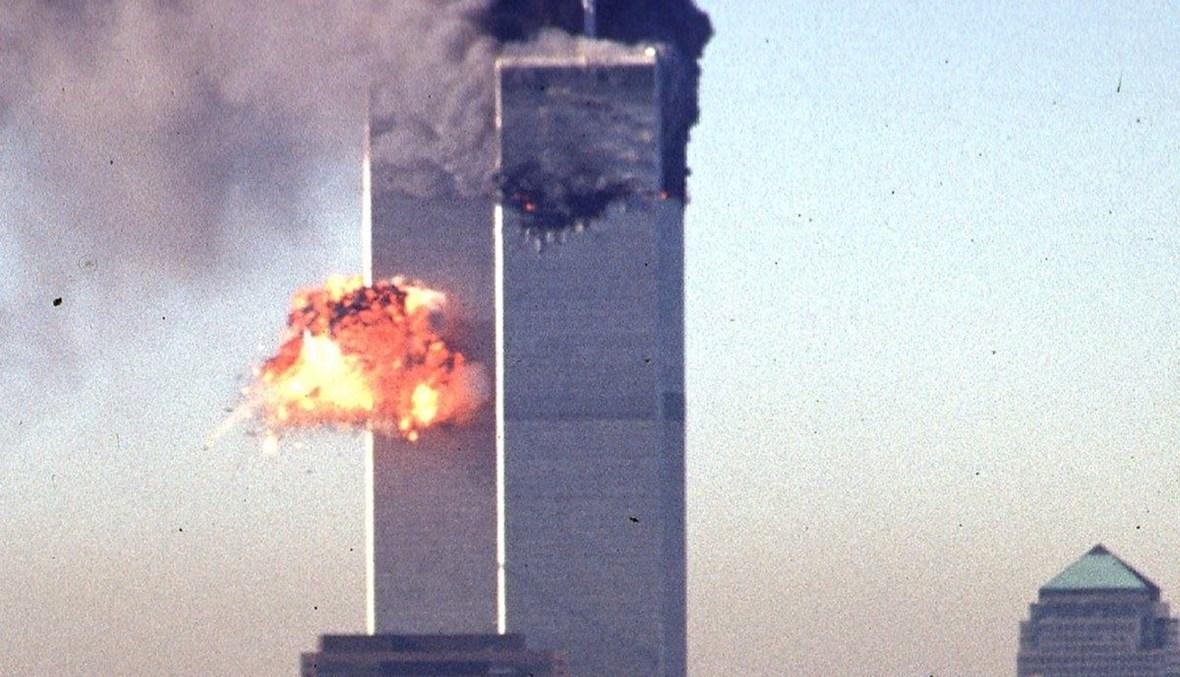 لقطة من مقطع فيديو انتشر عقب هجوم 11 أيلول، تُظهر لحظة اصطدام الطائرة بالبرج الثاني لمركز التجارة العالمي (أ ف ب).