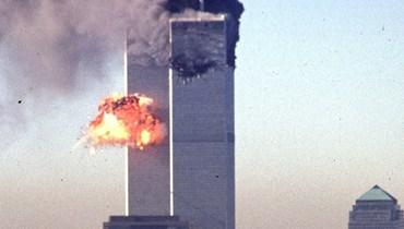 """""""Generation 9/11""""... """"التكلفة الخفية"""" لمأساة أبناء ضحايا 11 أيلول"""