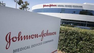"""بسبب المخدرات... دعوى في كاليفورنيا تطالب """"جونسون أند جونسون"""" بـ50 مليار دولار!"""