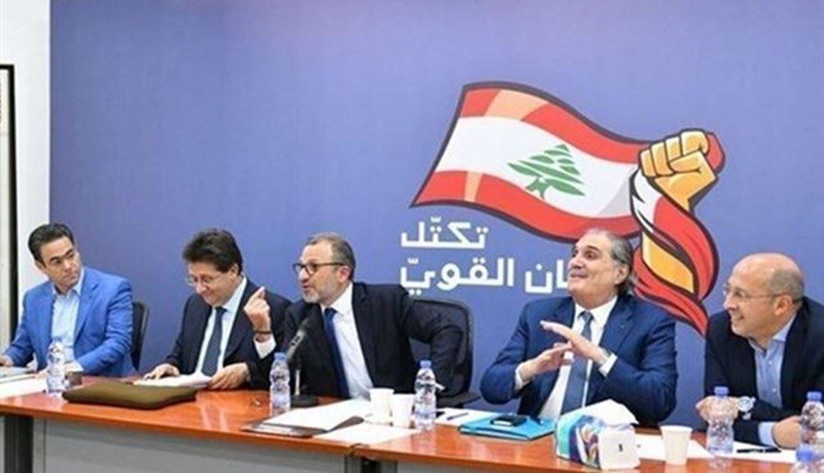 """""""لبنان القوي"""""""