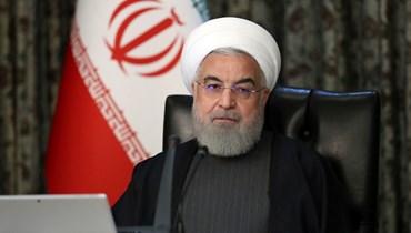 """الرئيس الإيراني حسن روحاني - """"أ ب"""""""