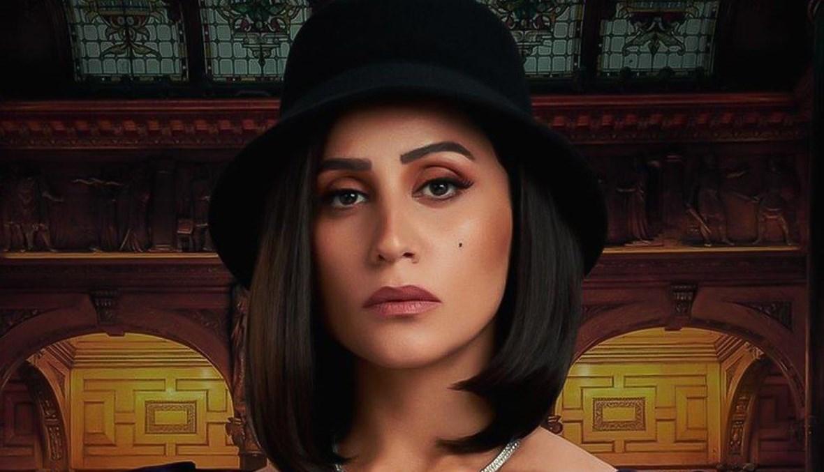 دينا الشربيني في مشهد من المسلسل.