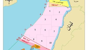 ترحيل توقيع المرسوم 6433 يبقى حقوق لبنان بثرواته ضائعة