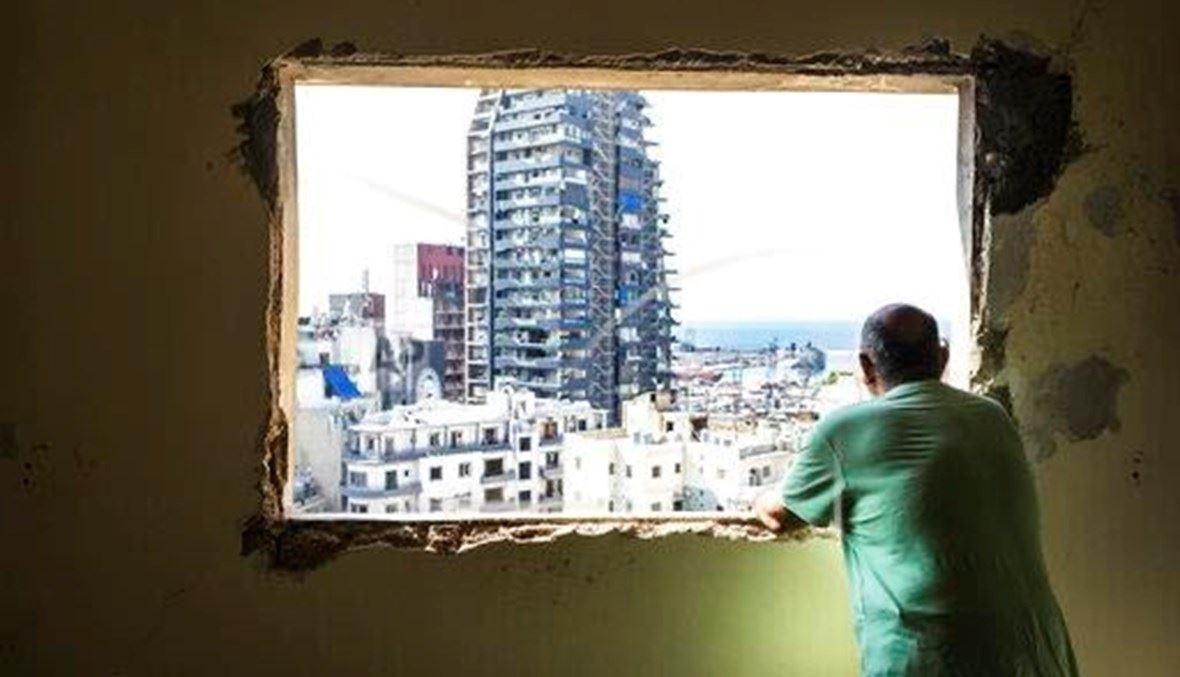 بيروت يا بيروت (أرشيفية).