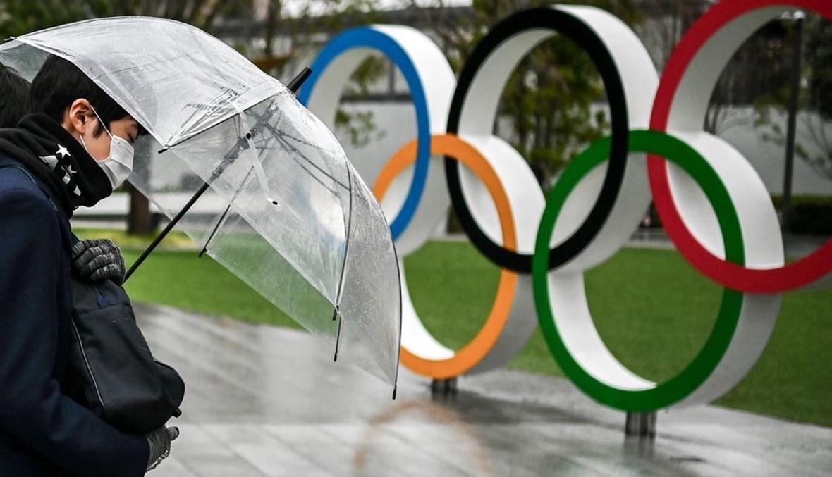 الأولمبية (أ ف ب).